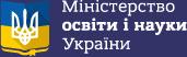 МОН України